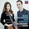 Alisa Weilerstein - Rachmaninov & Chopin Cello Sonatas