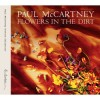 Paul McCartney - Flowers In The Dirt (2017 Remaster)
