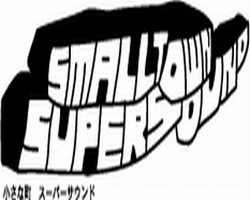 Smallsound Supersound